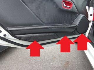 S660 ドアパネル傷防止 カーボンシート 6点セット
