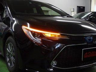 カローラツーリングE210系Bi-Beam LEDヘッドランプ装着車専用 シーケンシャルウインカーLED フロント