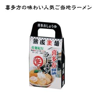 ご当地ラーメン1食入 喜多方醤油