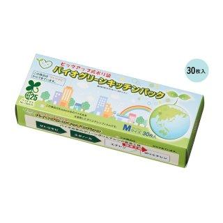 バイオグリーン キッチンパックM30枚入