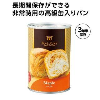 缶deボローニャ メープル