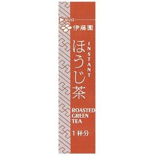 ホテル・レストラン用インスタントスティック ほうじ茶