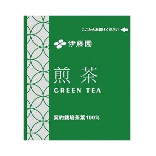ホテル・レストラン用煎茶ティーバッグ
