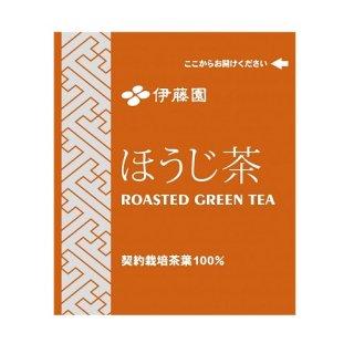 ホテル・レストラン用ほうじ茶ティーバッグ
