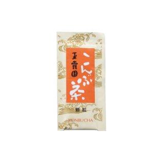 玉露園こんぶ茶