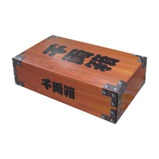 千両箱ボックスティッシュ150w:千両箱風デザインのボックスティッシュ