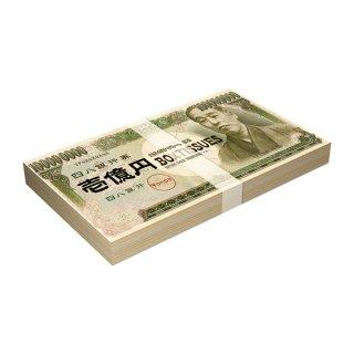 壱億円ボックスティッシュ30W:気分だけでもリッチな気分になるボックスティッシュ