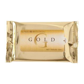 ゴールドウェットティッシュ10枚:ヒアルロン酸配合のウェットティッシュ