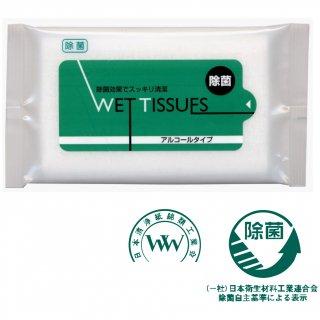 除菌ウェットティッシュ(アルコールタイプ)10枚入:多用途なウェットティッシュ
