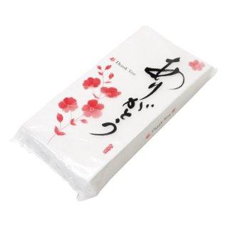 ありがとう(ホームエコペーパー):厚手で丈夫な様々な用途に使えるペーパータオル