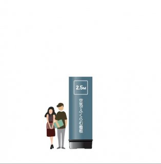 2.5m円柱型エア看板(土台800Φ)【PSE認証】