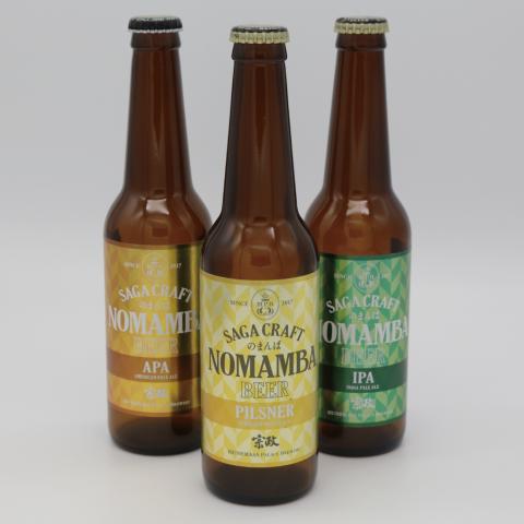 宗政酒造 NOMAMBA BEER のまんばビールアソート3本セット