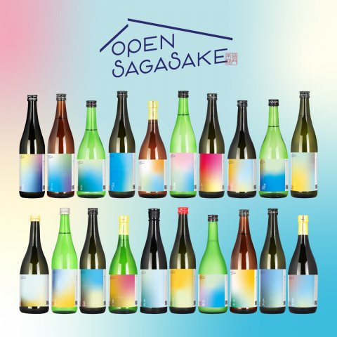 OPEN! SAGASAKE限定ボトル20本セット