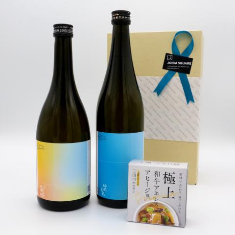 【佐賀酒】肥前セット(佐賀酒2本におつまみ付き)