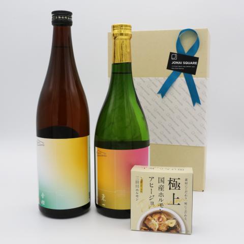 【佐賀酒】フルーティーセット(佐賀酒2本におつまみ付き)