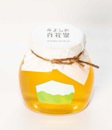 佐賀県産みよしの百花蜜 220g 瓶