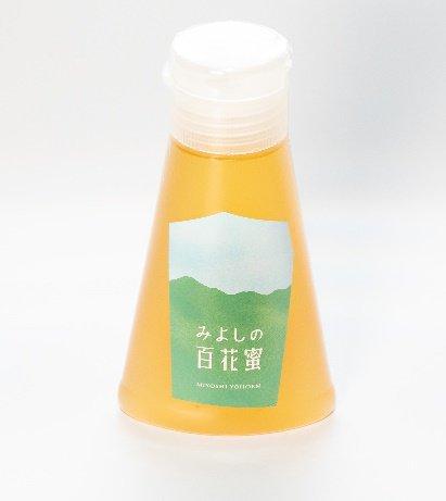 佐賀県産みよしの百花蜜 220g チューブ
