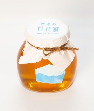 佐賀県産唐津の百花蜜 220g 瓶