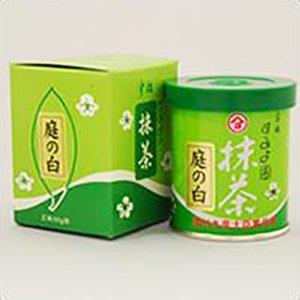 高級宇治抹茶「庭の白(にわのしろ)」(30g 缶入り)