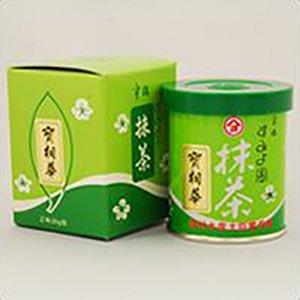 宇治抹茶「寶相華(ほうそうげ)」(30g 缶入り)