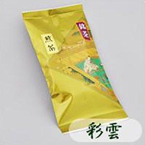 高品質煎茶「彩雲(さいうん)」(100g袋入り)