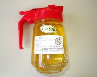 レンゲ蜜 国産純粋蜂蜜 320g(ピッチャー容器)