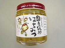 レンゲ蜜 国産純粋蜂蜜 600g