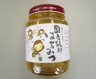 レンゲ蜜 国産純粋蜂蜜 1,000g