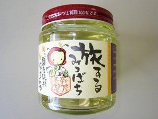 アカシア蜜 国産純粋蜂蜜 600g