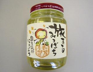 アカシア蜜 国産純粋蜂蜜 1,000g