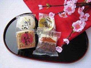 和菓子詰め合わせ(8個入り)