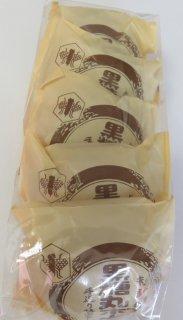 黒糖丸ボーロ(5個入り)