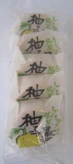 柚子最中(5個入り)