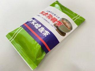 自然農法型土作り 三次発酵茶