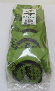 茶丸ボーロ(5個入り)