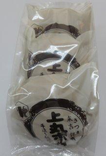 上丸ボーロ(3個入り)