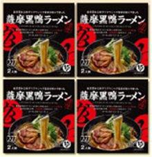 薩摩黒鴨ラーメンセット(4箱)