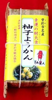 柚子ようかん
