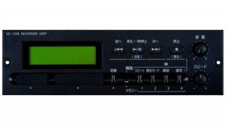 ユニペックス   業務用放送設備   SD/USBレコーダーユニット   AU-501