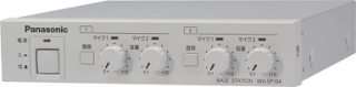パナソニック 1.9GHz帯デジタルワイヤレスベースステーション  WX-SP104