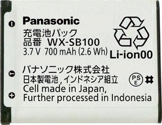 パナソニック  1.9GHz帯デジタルワイヤレスマイクロホン用充電池  WX-SB100