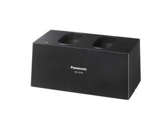 パナソニック   1.9GHz帯デジタルワイヤレスマイクロホン用充電器  WX-SZ100