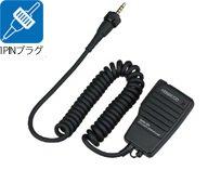 JVCケンウッド   特定小電力・デジタルトランシーバー用オプション    スピーカーマイクロホン    SMC-35