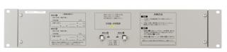 JVCケンウッド  非常・業務用放送設備     非常業務予備電源ユニット       EM-N152
