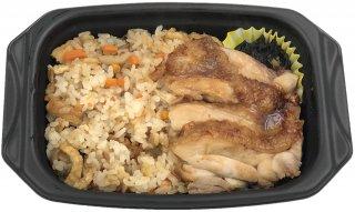 HALALテリヤキチキン&炊き込みごはんの商品画像