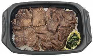 HALAL牛焼き肉弁当の商品画像