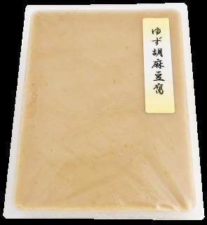 ゆず胡麻豆腐の商品画像