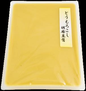 とうもろこし胡麻豆腐の商品画像