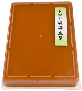赤茄子胡麻豆腐の商品画像