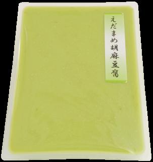 枝豆胡麻豆腐の商品画像